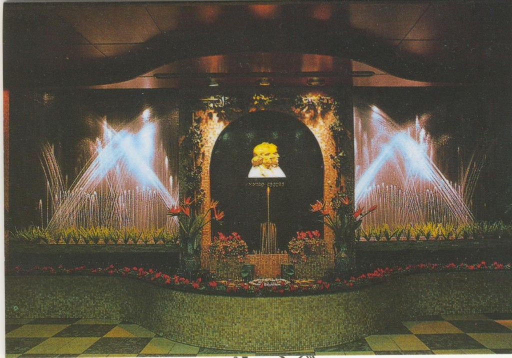 Wasserspiele Märchenwald